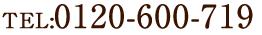 TEL:042-501-2151